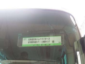 110218 006-1.jpg