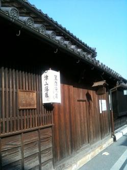 津山藩医.JPG