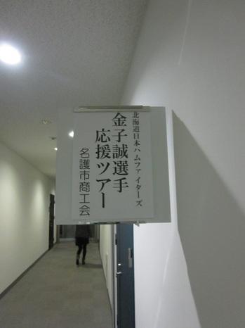 IMG_1299-1.jpg