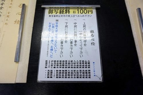 DSC04357_R.jpg