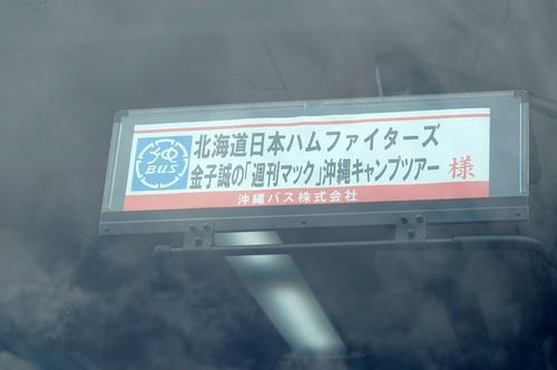 DSC04607_R.jpg