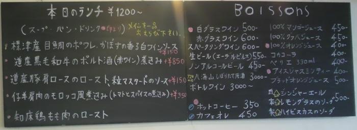 2011102813580000.JPG