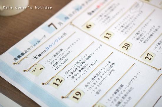 01-HNM_4960.jpg