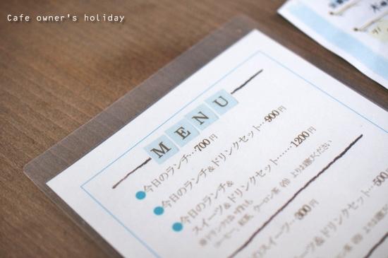 02-HNM_4961.jpg