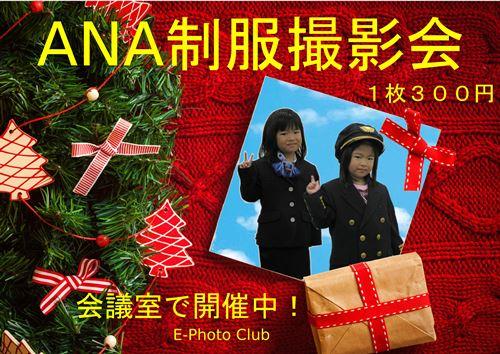 クリスマス会ポスター500.jpg