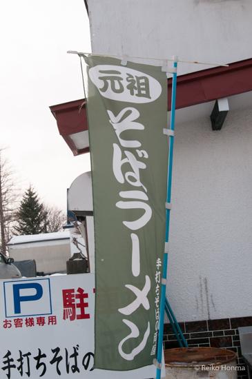 20140125-HNM_3148.jpg