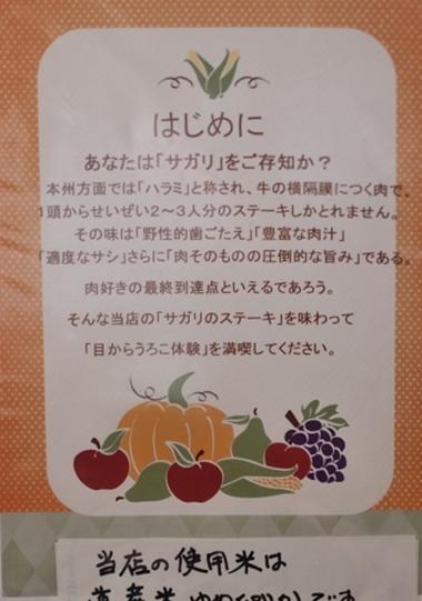 20140415_711.JPG