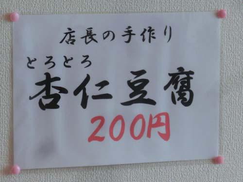 おざわ002.jpg