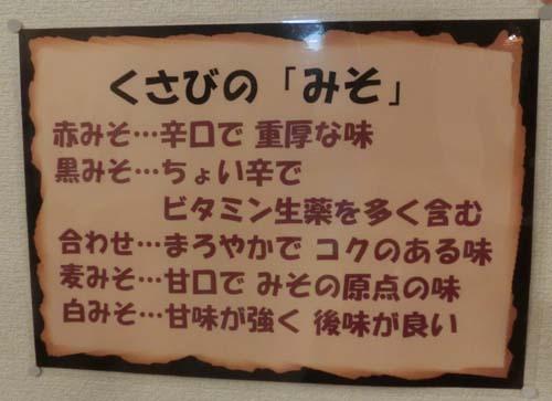 くさび009.jpg