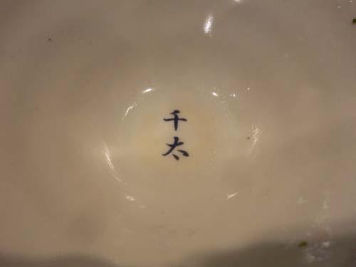 千太002.jpg
