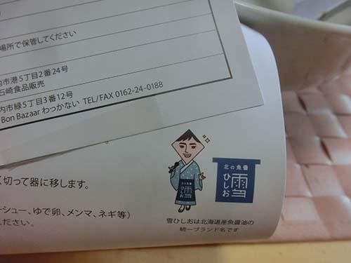 大女子001.jpg