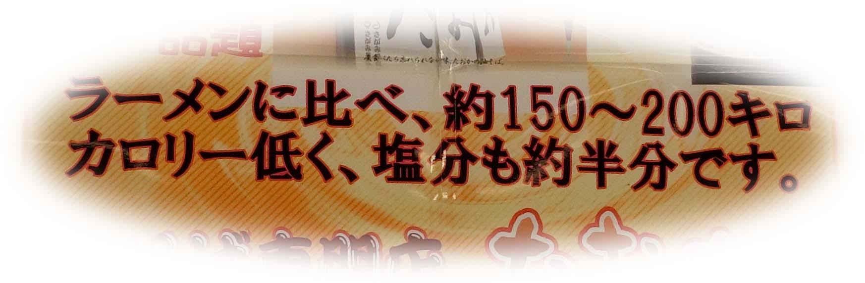 CIMG0259_4.jpg