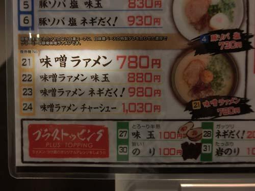 Fuji屋_new007.jpg