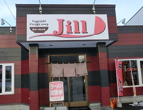 JILL001.jpg