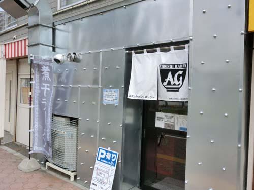 ag002.jpg