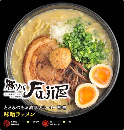 fujiya_yashoku.jpg