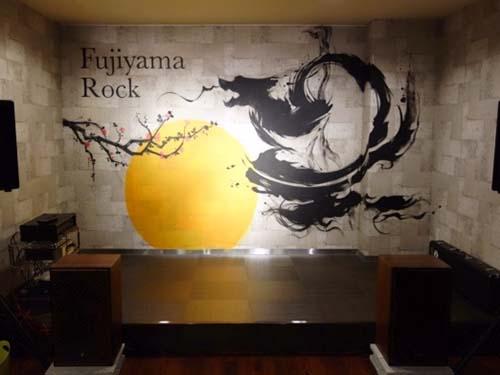 fujiyama010.jpg