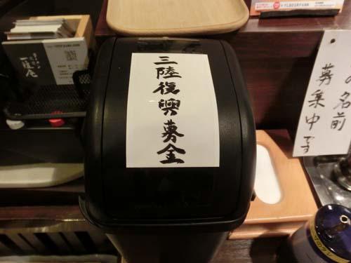 ichiryu002.jpg