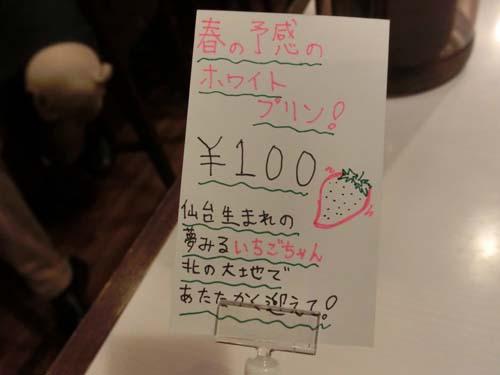 ichiryu005.jpg