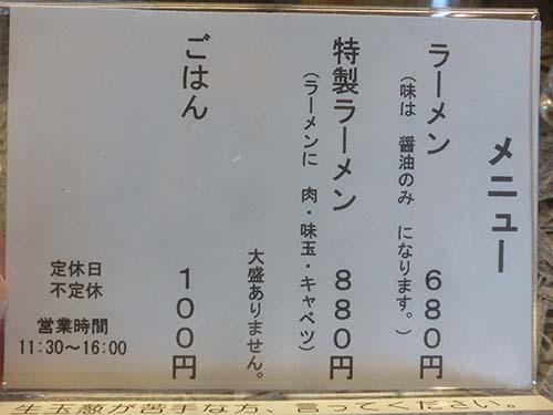 kingboo002.jpg