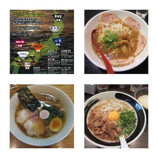 toyohi3_2.jpg