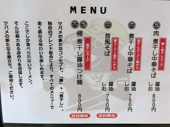 tsubame002.jpg