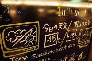 P1216563.JPGのサムネール画像