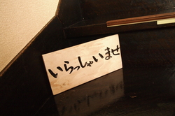 P2258191.JPG