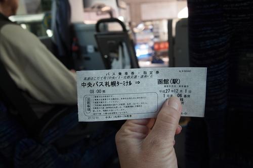 PC014620.JPG