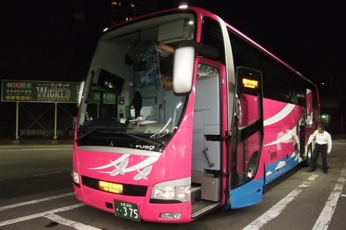 P7249581.JPG