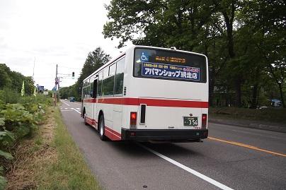 P7260600.JPG