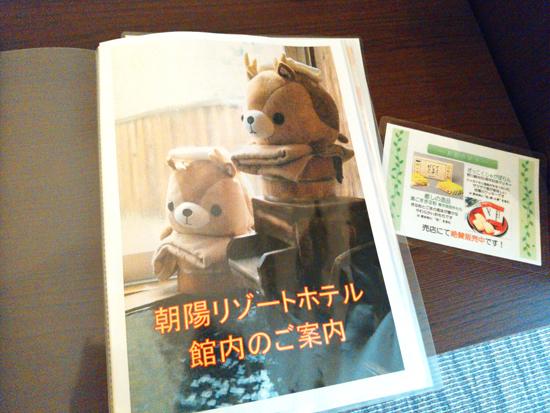 resort_1_009.jpg