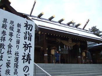 201101040.JPG