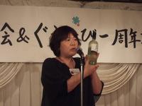 201105011.JPG