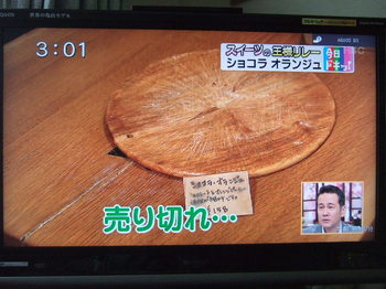 201105083.JPG