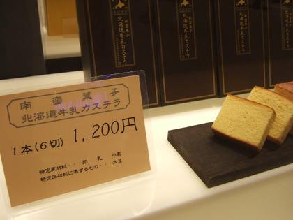 201107193.JPG