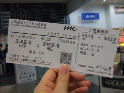 201110181.JPG