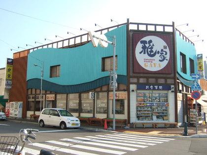 2011110110.JPG