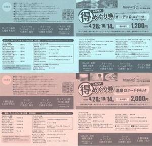 201205122.jpg