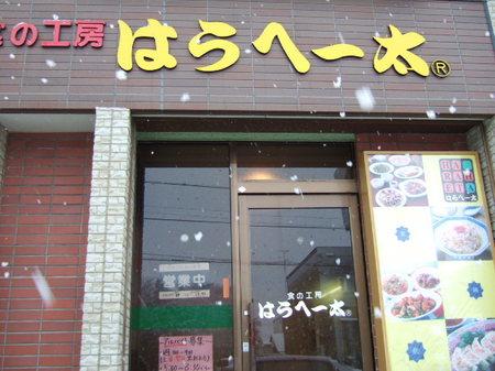 201211242.jpg