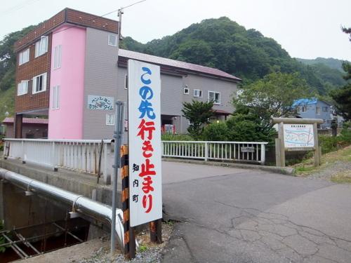 2014071756.JPG