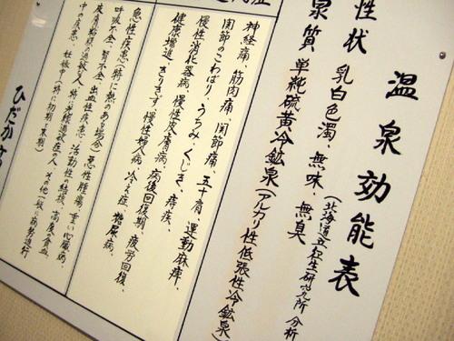 高原荘3.JPG