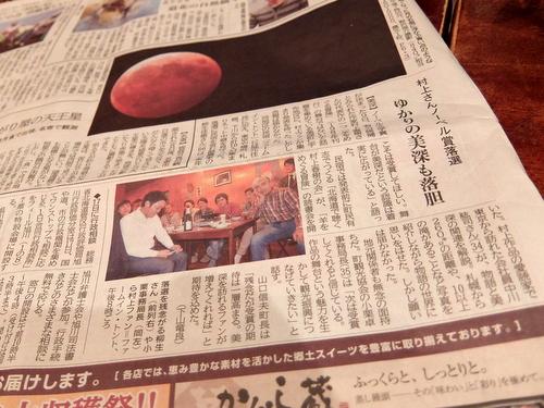 2014103042.JPGのサムネール画像