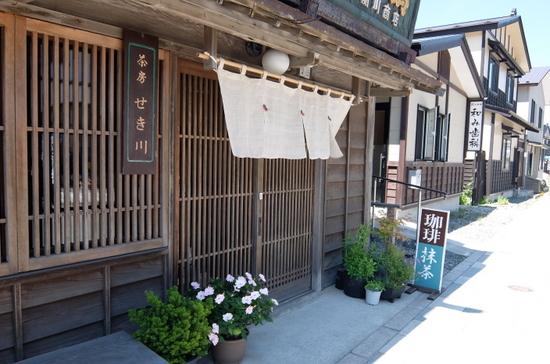 12茶房せき川.JPG