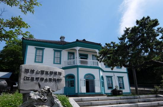 6郡役所.JPG