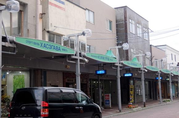 3町あるき.JPG