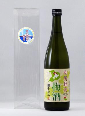 3利尻昆布梅酒.jpg