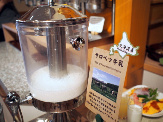 17牛乳.JPG