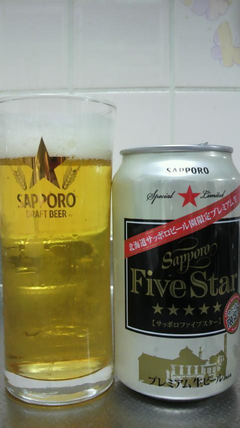 札幌ビール園限定ビール.jpg