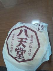 まるいクリームパン.jpg